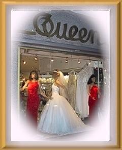 Bei Queen Sind Die Konigin Erfullen Sie Sich Ihre Traume Wir